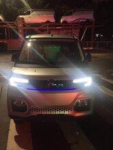 新能源纯电动车