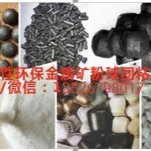 环保型高粘性金属矿粉粘合剂厂家直销