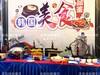 端午节来临美食预定,粽子DIY、自助餐,围餐,盆菜、烧烤、位上西餐上门服务