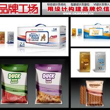 宠物食品品牌设计包装设计