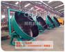 浙江小型年产1-3万吨鸡粪有机肥设备生产线配置报价