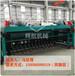 輝航有機肥成套設備有機肥槽式翻堆機發酵設備羊糞有機肥翻堆機