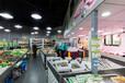 杭州高端超市裝修|杭州高端超市裝修效果圖_國富裝飾