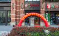 柯桥区500平方米自助餐厅设计施工-浙江国富装饰