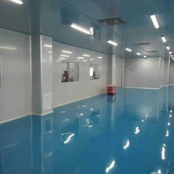 东莞高埗厂房装修,高埗工厂装修材料选择相关常识