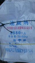 水泥速凝剂混凝土速凝剂隧道速凝剂矿井速凝剂图片