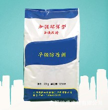 早强剂混凝土防冻剂早强防冻剂安徽合肥厂家直销图片