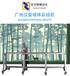 北京皇HHQ60墙体彩绘机学校文化墙3D图壁彩绘机墙体打印机户外喷绘广告机家装壁画