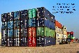 ?;穱H物流,電池,油漆固化劑,出口歐洲2020