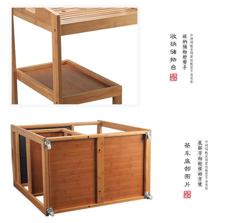 茶台移动茶车柜茶盘家用简约自动上水电磁炉茶具套装客厅小茶桌