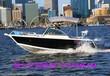 5.76米国产钓鱼船专业钓鱼艇小型海钓船拖伞船铝合金快艇路亚船艇