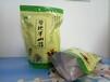 深圳綠茶歷史手工綠茶紅茶批發制作工藝紅茶綠茶