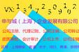 上海自贸区公司办理进出口权大概多少钱