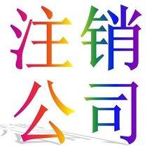 上海代办预包装食品公司注册流程