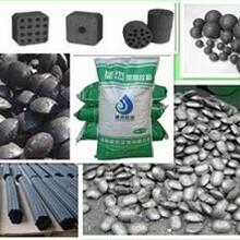 高品质兰炭粘合剂图片