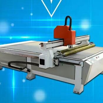 旋转刀裁剪机脚垫门垫复合材料切割机