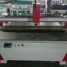皮革布料塑胶切割机