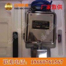 风速传感器厂家,GFW15风速传感器直销