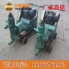 ZMB-6型雙液注漿泵價格,ZMB-6型雙液注漿泵廠家直銷圖片