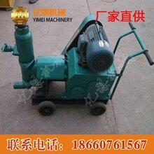 XZS80/100雙液注漿泵廠家直銷圖片