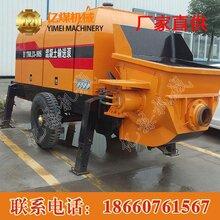HBT系列电机混凝土输送泵厂家供应
