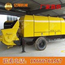 柴油机混凝土输送泵价格