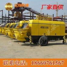 HBTS40矿用混凝土输送泵价格,HBTS40矿用混凝土输送泵直销