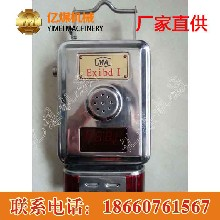 GFW15风速传感器,GFW15风速传感器价格