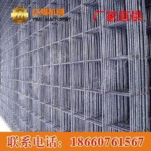 钢筋网,冷轧带肋钢筋网,冷拔光圆钢筋网,热轧带肋钢筋网图片