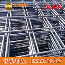 钢筋网片,高质量钢筋网片,钢筋网片经济效益图片