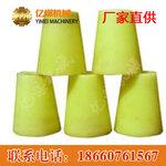 锥形套管,锥形套管常用型号,喷浆机锥形套管