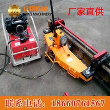 YZ-750III型液壓直軌器,液壓直軌器廠家直銷圖片