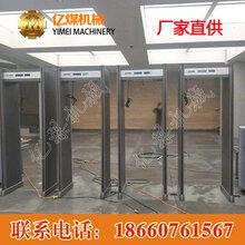 红外线体温探测门,红外线体温探测门使用范围图片
