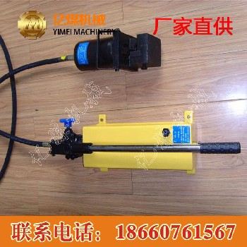手动锚索切断器,YYJ-180手动锚索切断器