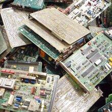 上海电子废料回收