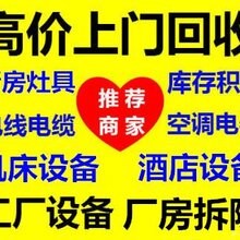 上海机床设备回收工厂设备回收