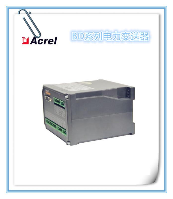 变送器生产厂家ACREL报价P/Q组合变送器BD-4P/Q/I3路隔离变送输出