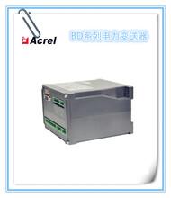 变送器生产厂家ACREL报价P/Q组合变送器BD-4P/Q/I3路隔离变送输出图片
