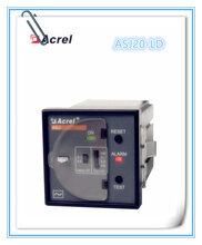 安科瑞智能剩余电流继电器ASJ20-LD1A互感器断线报警指示图片