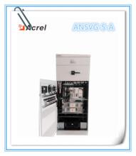 ANSVG-S-A无功有源滤波混合补偿无功谐波混合补偿装置安科瑞图片