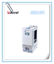 南京谐波治理厂家安科瑞智能集成式谐波抑制电力电容补偿装置AZCL-SP1图片