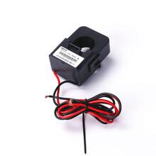 安科瑞電力運維用開口式電流互感器K-Φ24200/5A電流互感器圖片