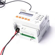 环保:长宁嵌入式电压表厂家直销图片