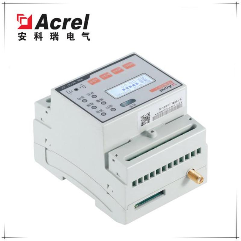 湖南省常德区安全用电管理平台公司,提供技术支持,解决方案报价,包邮到家