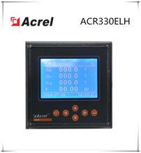 安科瑞网络电力仪表价位系列之ACR220EG高海拔电表图片