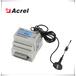 商場用安科瑞網絡電力儀表安全可靠,智能網絡電表