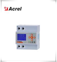 安科瑞AAFD-40故障電弧探測器電火花探測器電氣火災監控裝置圖片