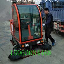 驾驶式扫地机环保机型封闭式扫地车电瓶免维护图片