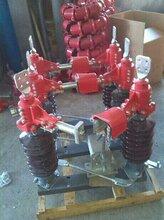 GW4-35户外35kv硅橡胶防风防污型高压隔离开关图片