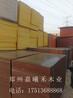 信阳木方齐发国际